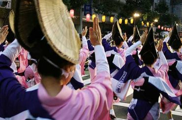 Japón, el baile de los tontos