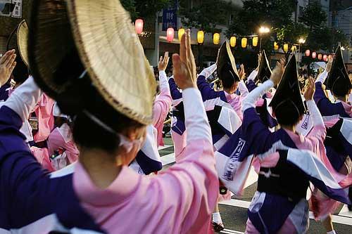 Japón, el baile de los tontos 1