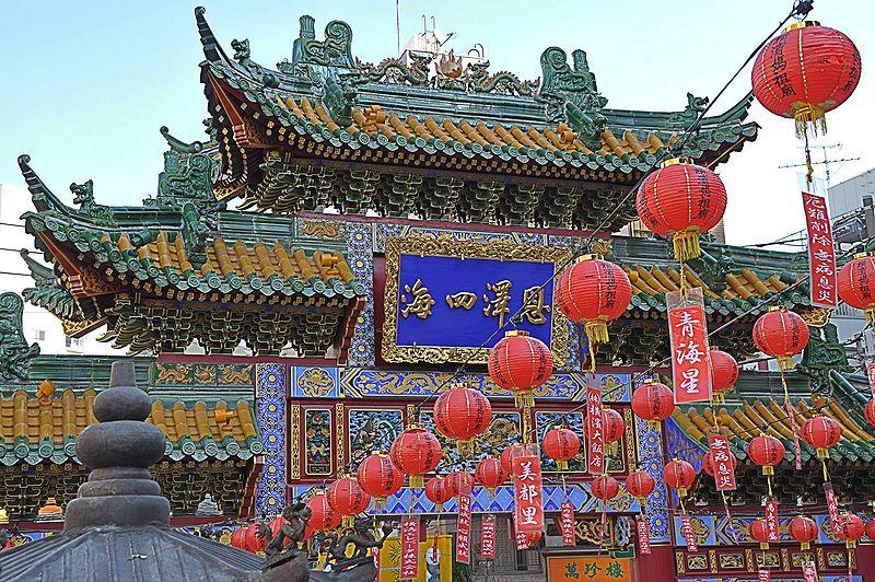 """""""Templo Mazu"""" en el Barrio Chino, Yokohama ( Fuente: Wikipedia )"""
