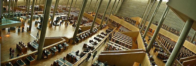 Interior Biblioteca de Alejandría ( Fuente: Wikipedia )