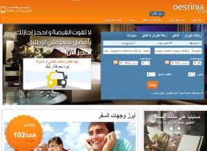 pantallazo_arabe