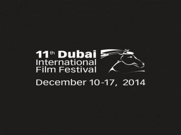 مهرجان دبي السينمائي الدولي 2014