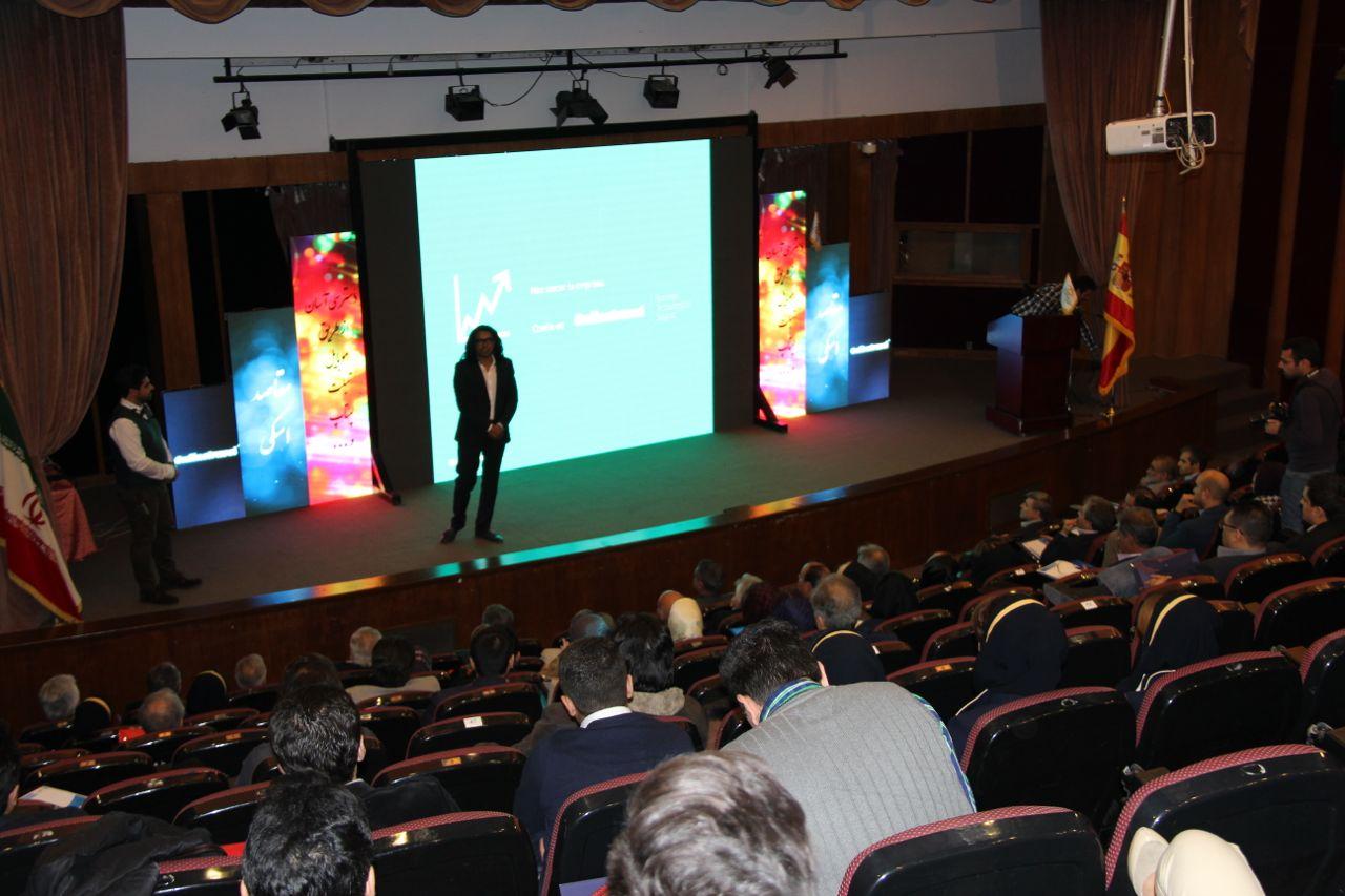 Amuda Goueli durante la presentación de Destinia en Teherán el pasado enero.