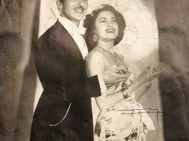 Así era La Habana en 1950