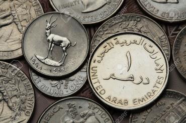 الإمارات ستستغني عن النقود سنة 2020