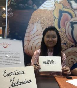 caligrafía-de-Tailandia