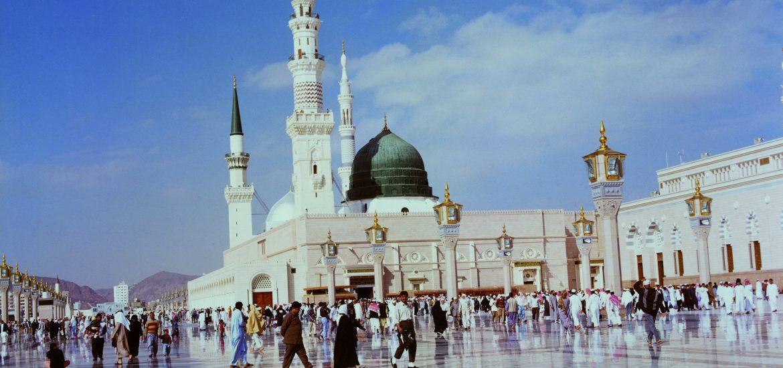 المدينة المنورة أول عاصمة في تاريخ الإسلام 1