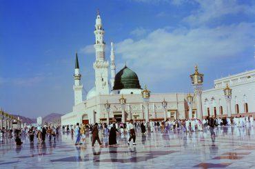 المدينة المنورة أول عاصمة في تاريخ الإسلام