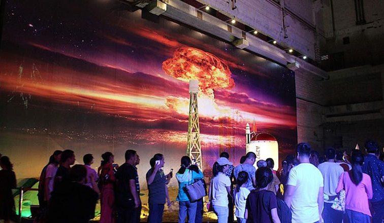 لعشاق المغامرة ...مفاعل نووي بالصين يرحب بالسياح 1