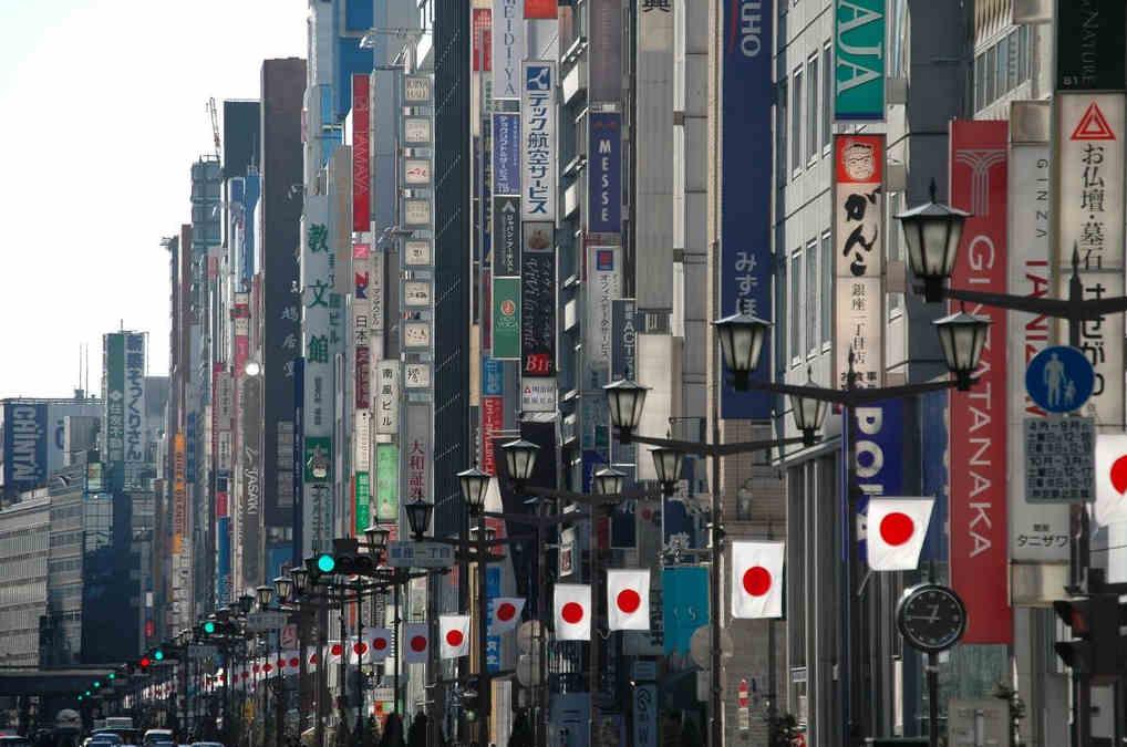 Qué-ver-en-Tokio-Ginza