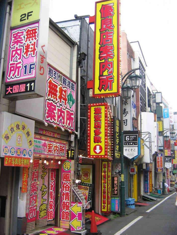 Qué-ver-en-Tokio-Shinyuku