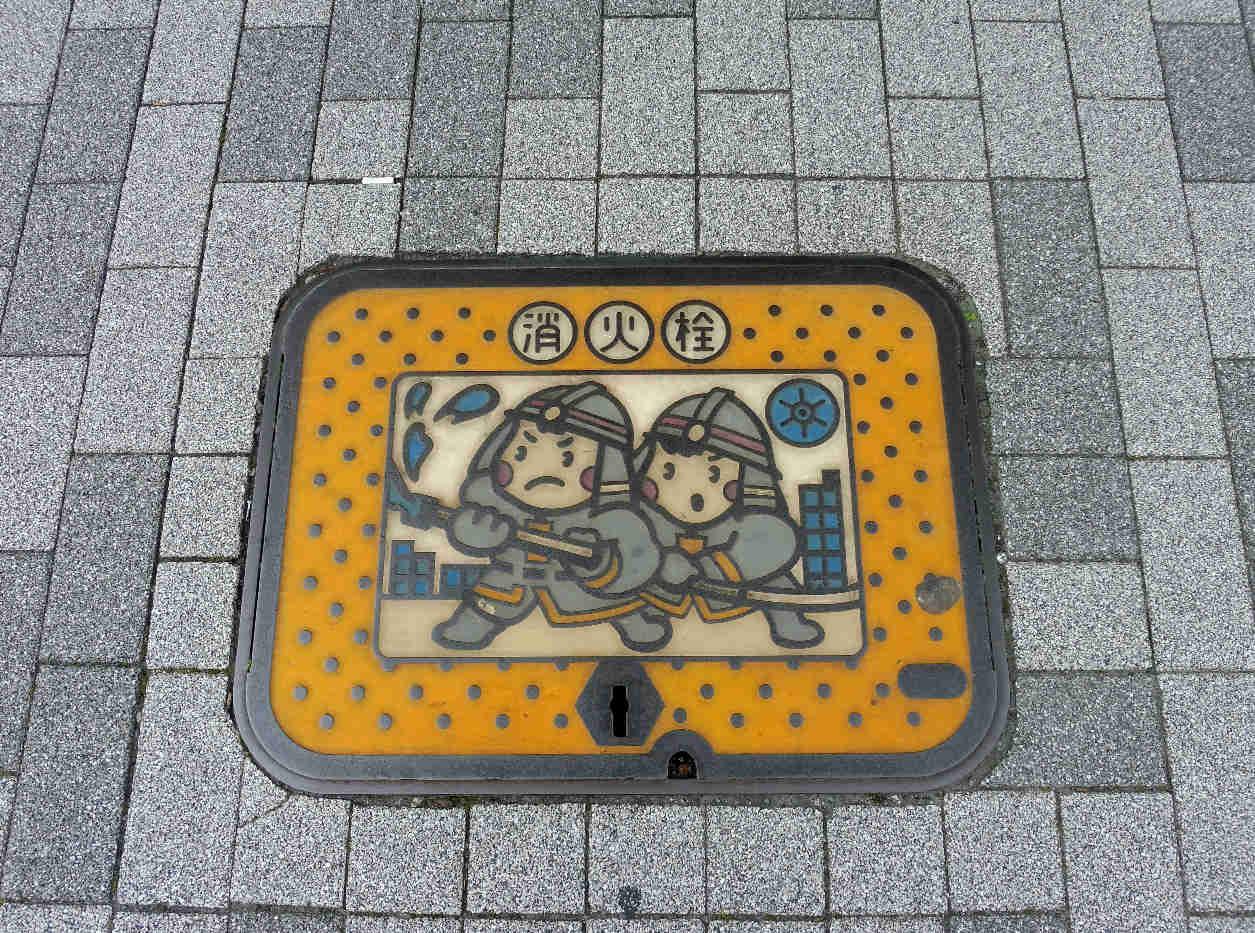 que-ver-en-japon-alcantarillas