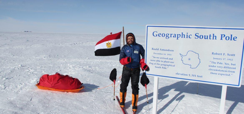 عمر سمرة المصري، أول مغامر بالعالم يتسلق 3 قمم جديدة في القارة القطبية 1