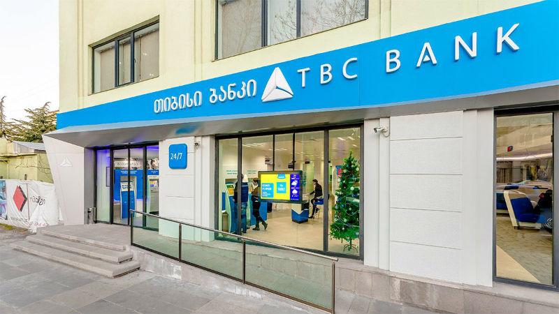 بنوك-في-تبليسي