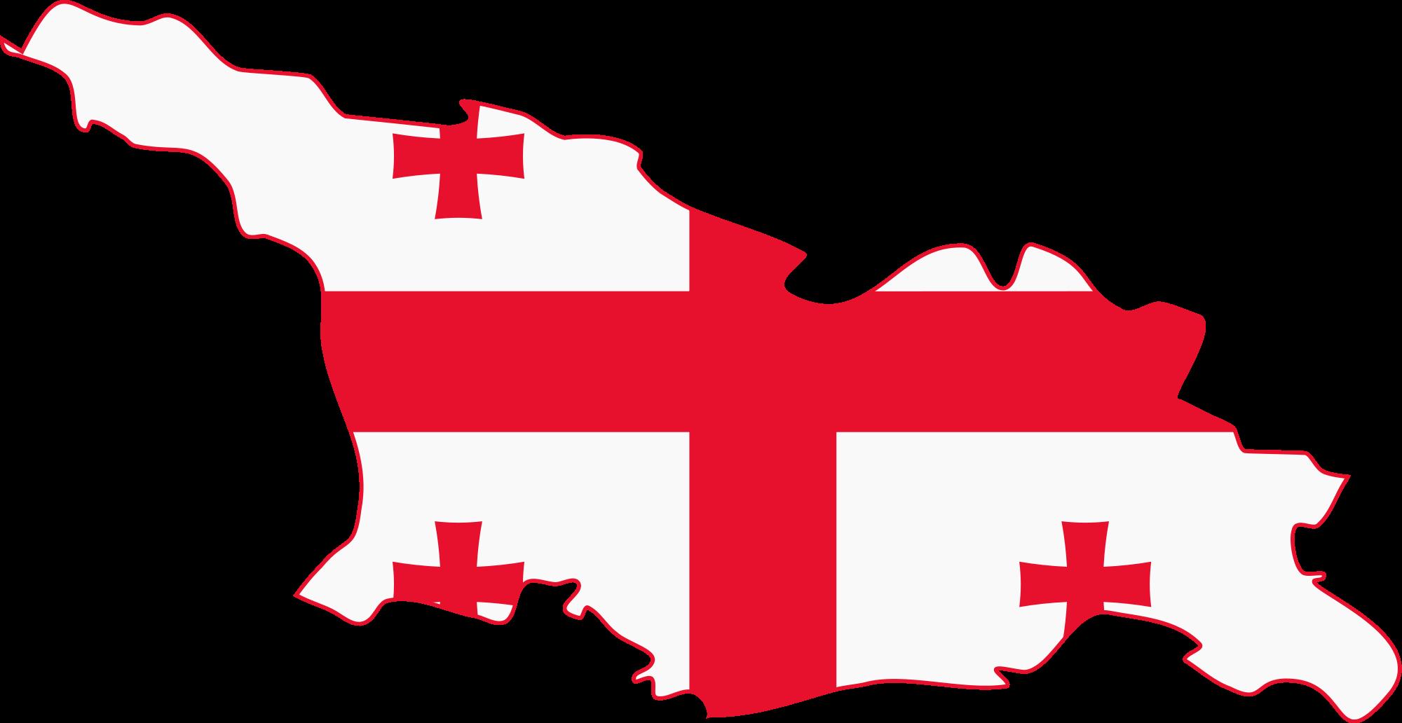 جورجيا-اسيا