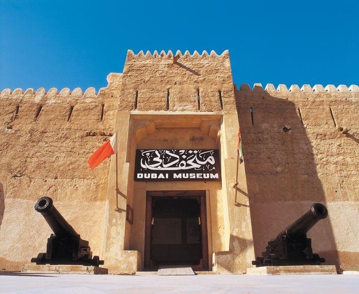 Dubai-museo
