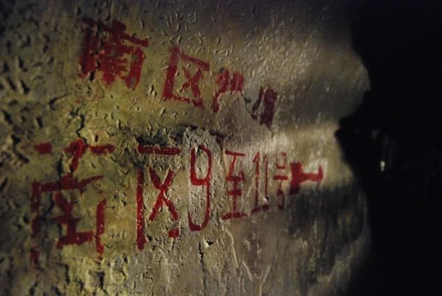 ciudad bajo tierra china