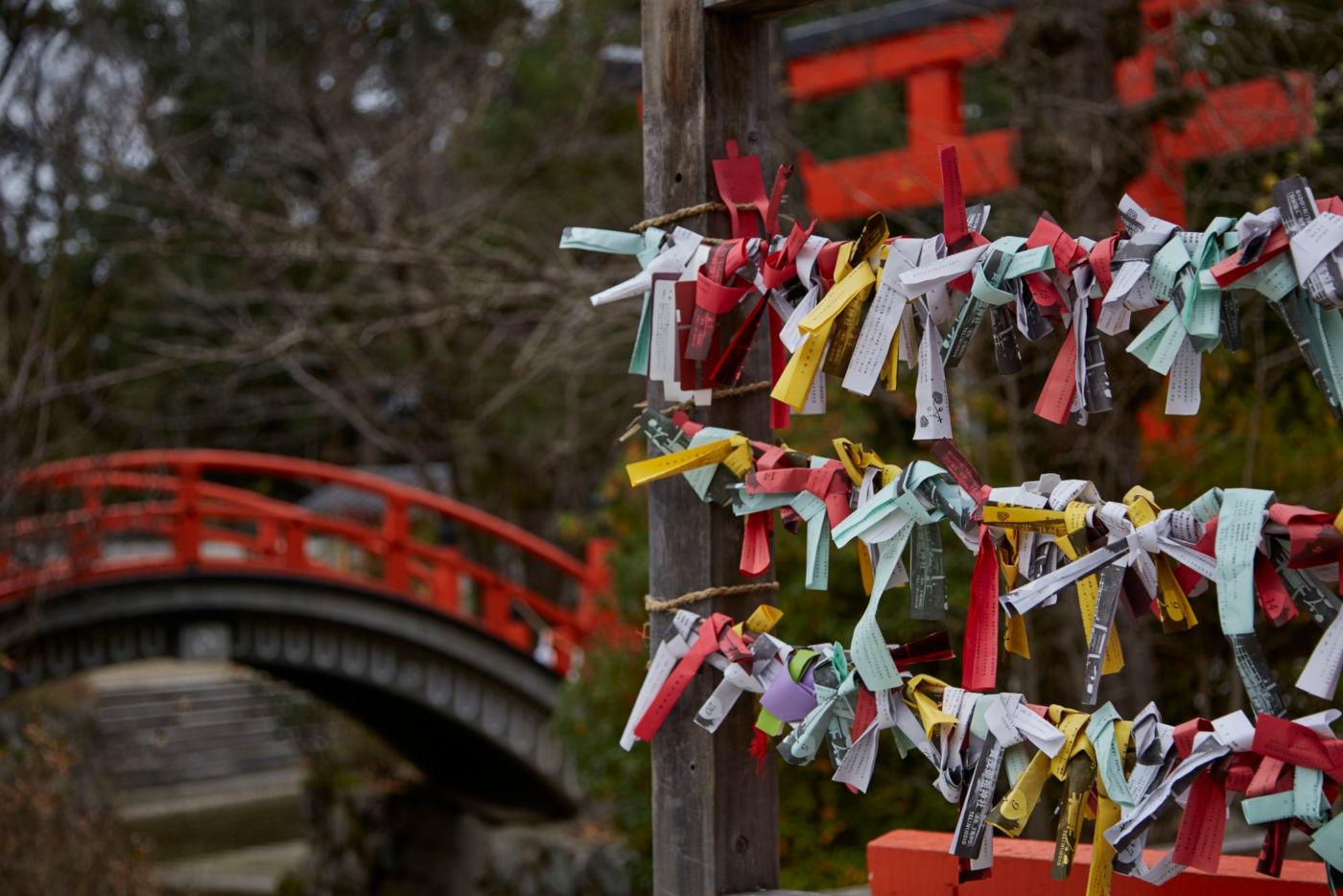 santuario japon